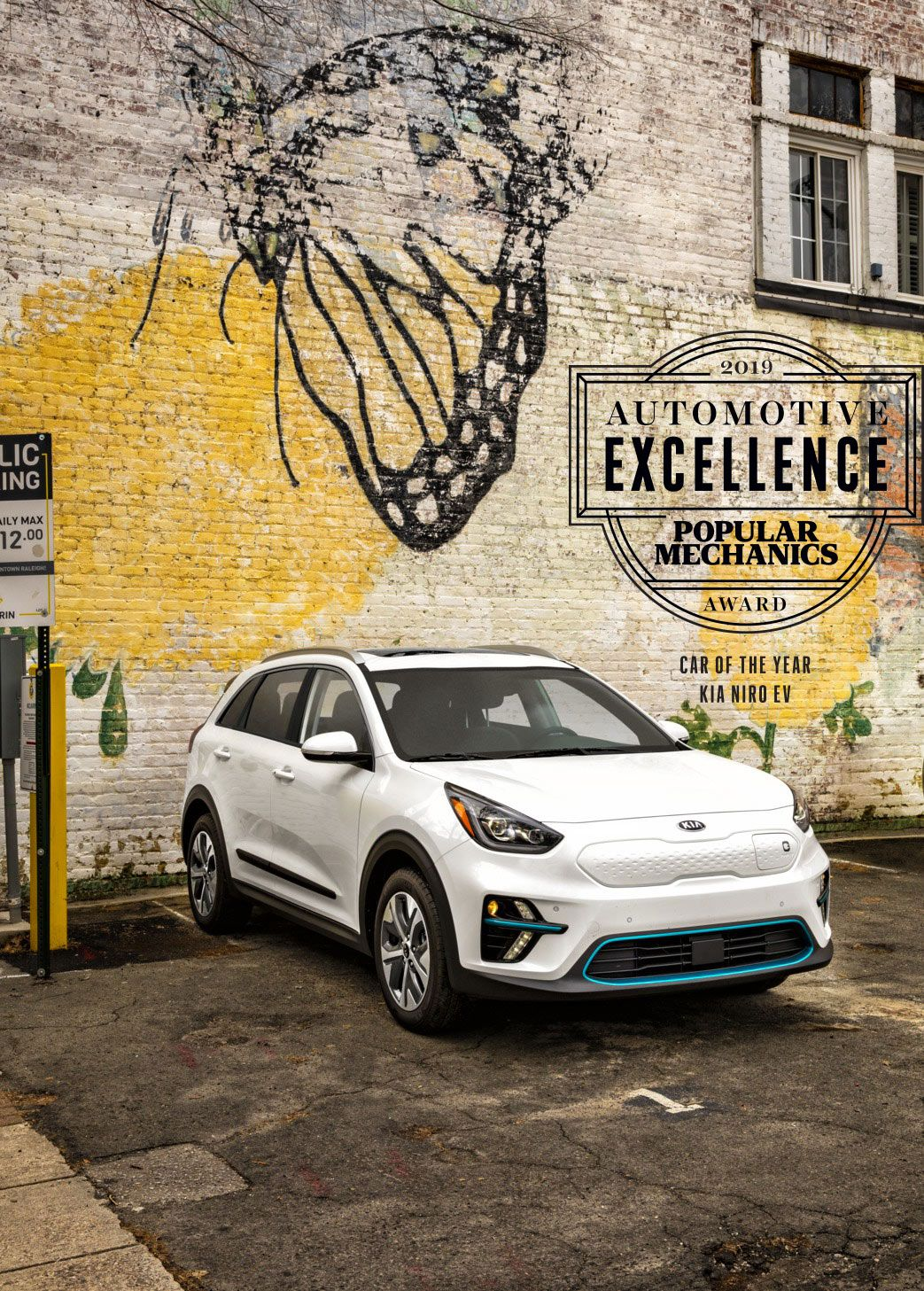 Popular Mechanics Editorial Calendar 2021 2019 Popular Mechanics Automotive Excellence Awards   Car of the Year