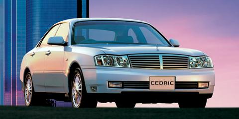 Land vehicle, Vehicle, Car, Luxury vehicle, Grille, Full-size car, Nissan, Sedan, Automotive design, Personal luxury car,