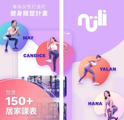 2020 google play年度最佳榜單!「zoom」、「nüli居家與重訓」商業及健康app成未來趨勢