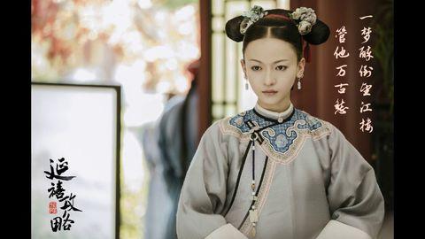 Hairstyle, Shimada, Taiwanese opera, Peking opera, Kannushi,