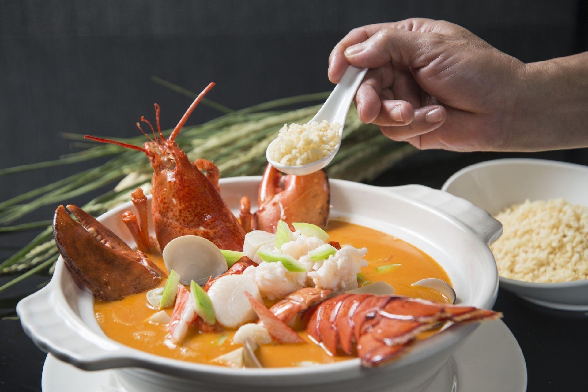 龍蝦海鮮湯泡飯
