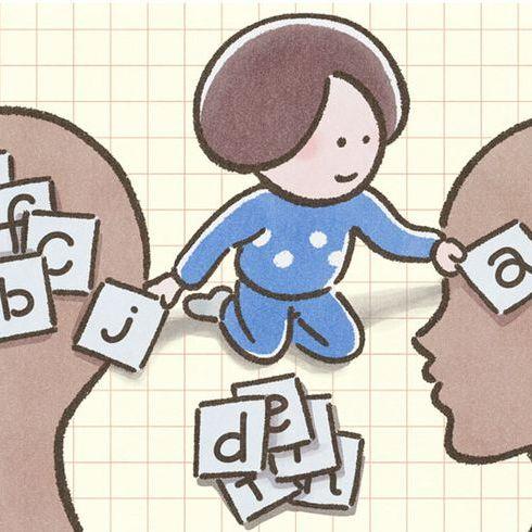Cartoon, Illustration, Child, Human, Design, Sharing, Art, Play, Gesture, Games,