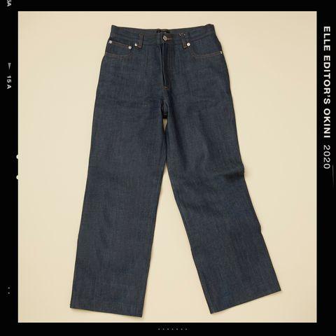 Denim, Jeans, Clothing, Pocket, Textile, Line, Trousers, Brand, Pattern, Pattern,