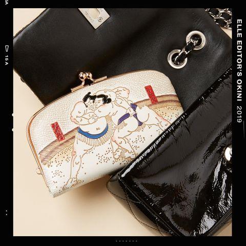 Fashion accessory, Bag, Handbag, Material property, Font, Wallet, Coin purse, Zipper,