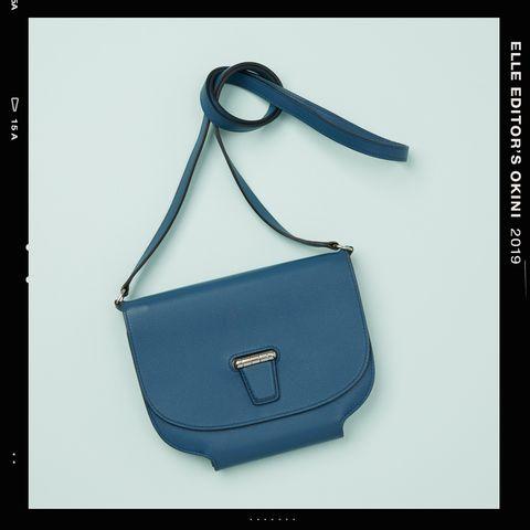 Bag, Handbag, Blue, Shoulder bag, Fashion accessory, Electric blue, Cobalt blue, Azure, Hobo bag, Material property,