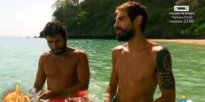 Omar y Fabio son finalistas de 'Supervivientes'