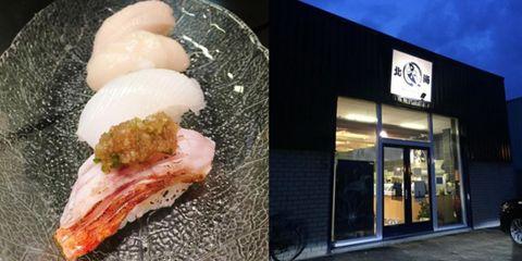 Industrieterrein sushi