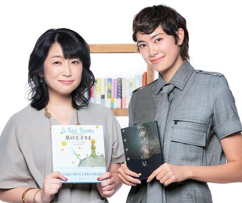 モデル森星さんと書店員の花田菜々子さん