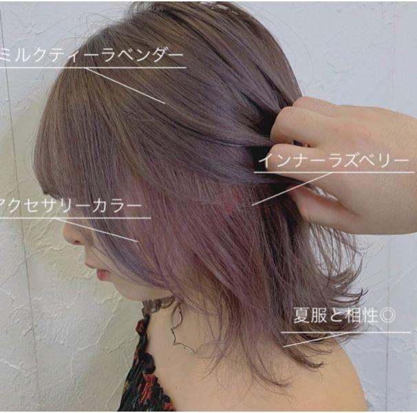 紫黑色髮色
