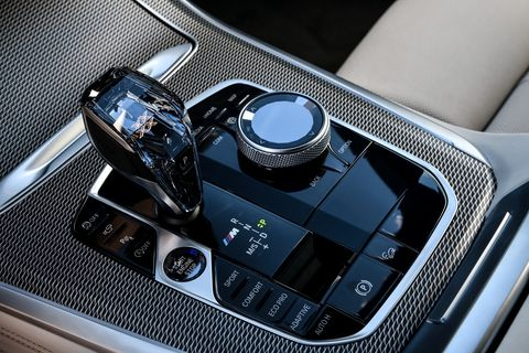 BMW X7 iDrive console