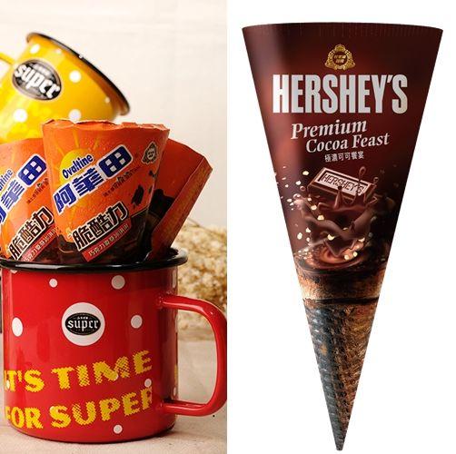 HERSHEY'S、阿華田聯名 萊爾富推出限量「杜老爺甜筒」 8/14獨家上市