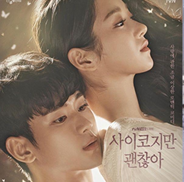 《梨泰院class》竟然沒上榜?2020年網路評價最高的8部韓劇,絕對要追起來!