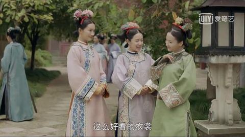 Hairstyle, Tradition, Costume, Drama, Smile,