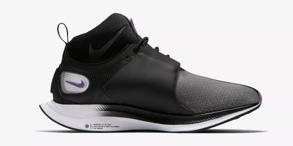 532a9c76362a Nike Zoom Pegasus Turbo XX - Nike Shoes for Women