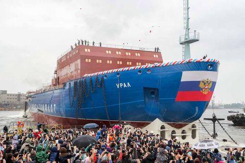 Ural icebreaker launched in St Petersburg