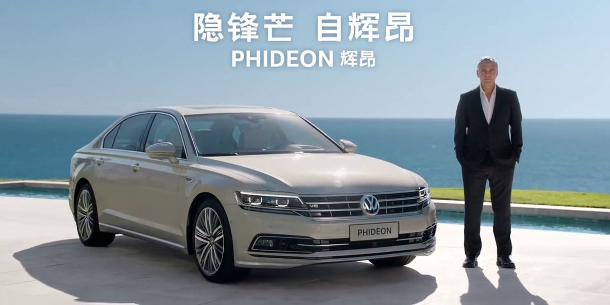 What Is Success? For George Clooney in China, It's the Volkswagen Phideon