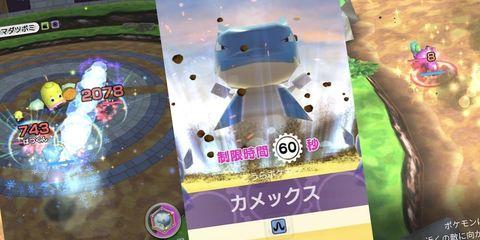 pokemon rumble rush juego movil