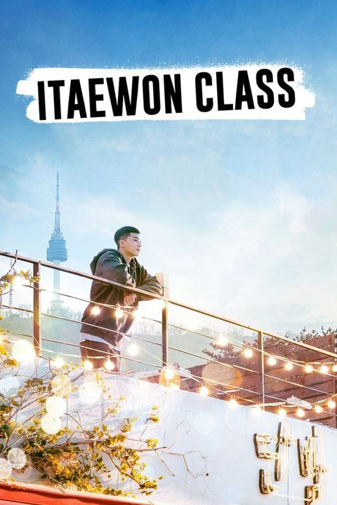 itaewon class promotional poster