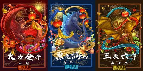 Godzilla 2 rey de los monstruos Poster Año Nuevo Chino