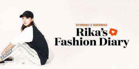 Font, Outerwear, Neck, Abaya, Sleeve, Brand,
