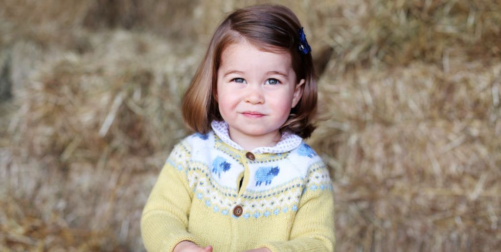Princess Charlotte's birthday portrait