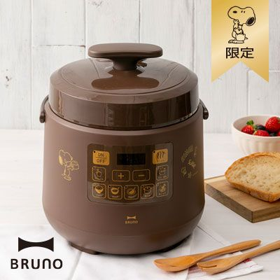 Lid, Rice cooker, Small appliance, Food steamer, Home appliance, Slow cooker, Cookware and bakeware, Pressure cooker, Kitchen appliance, Crock,