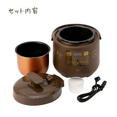 咖啡色的史努比壓力鍋及內鍋量杯