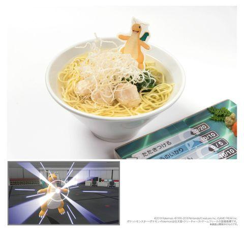 「去吧!皮卡丘 & 伊布!」大阪咖啡廳推出「精靈寶可夢」系列菜單,選擇困難症要發作了!