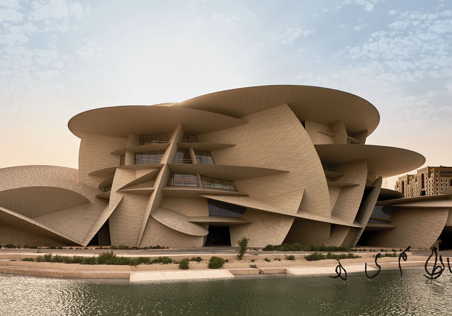 ED First Look: The National Museum of Qatar