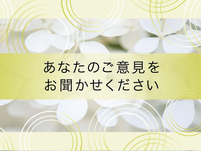婦人画報デジタル 読者アンケート プレゼント進呈
