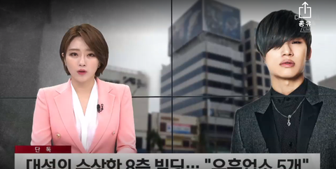 Hair, Newscaster, Hairstyle, Skin, Snapshot, Forehead, Outerwear, Suit, White-collar worker, Formal wear,