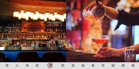 Drink, Bartender, Bar, Liqueur, Distilled beverage, Alcoholic beverage, Alcohol, Barware, Pub, Leisure,