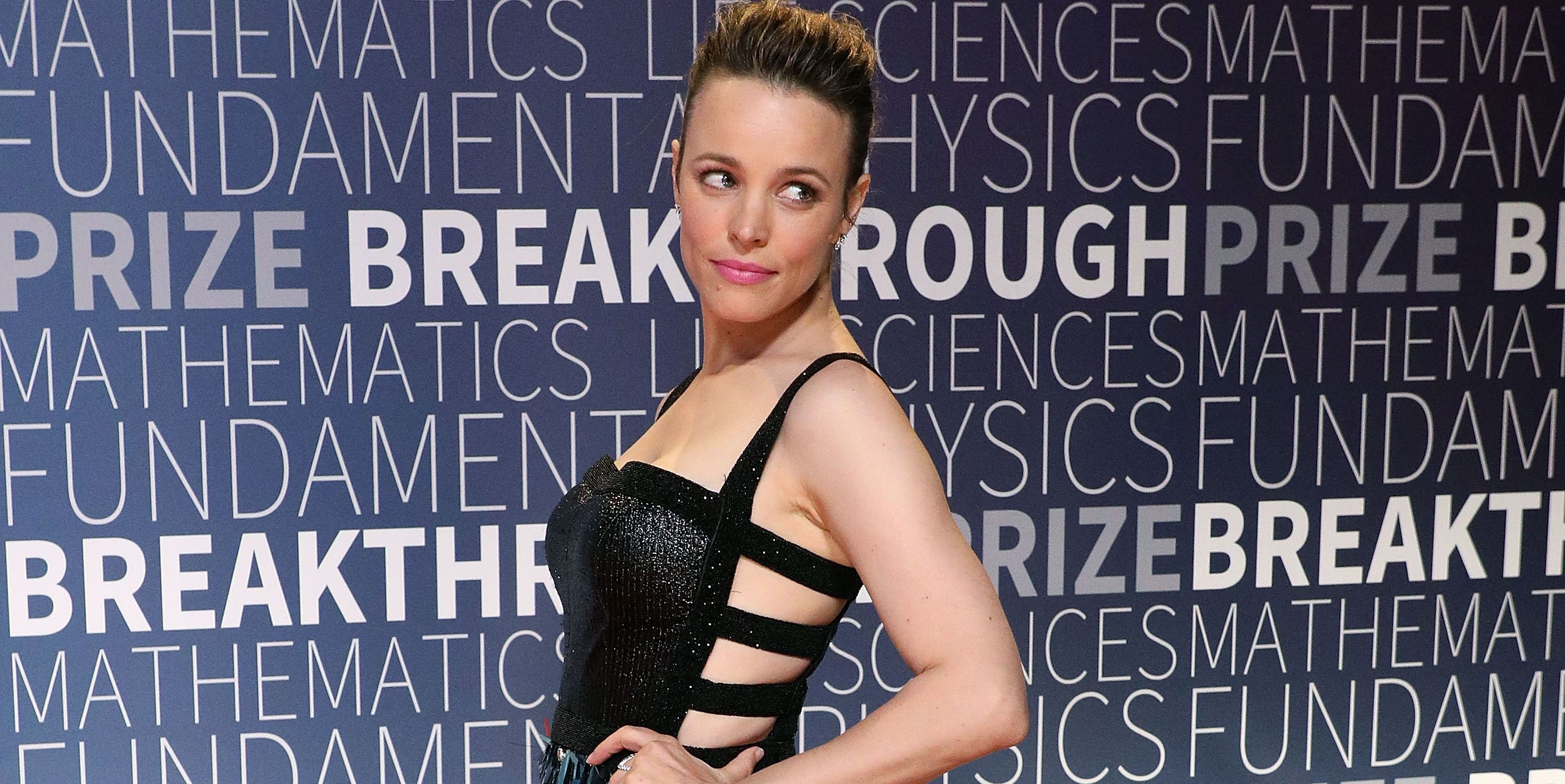 7th Annual Breakthrough Prize Ceremony - Arrivals