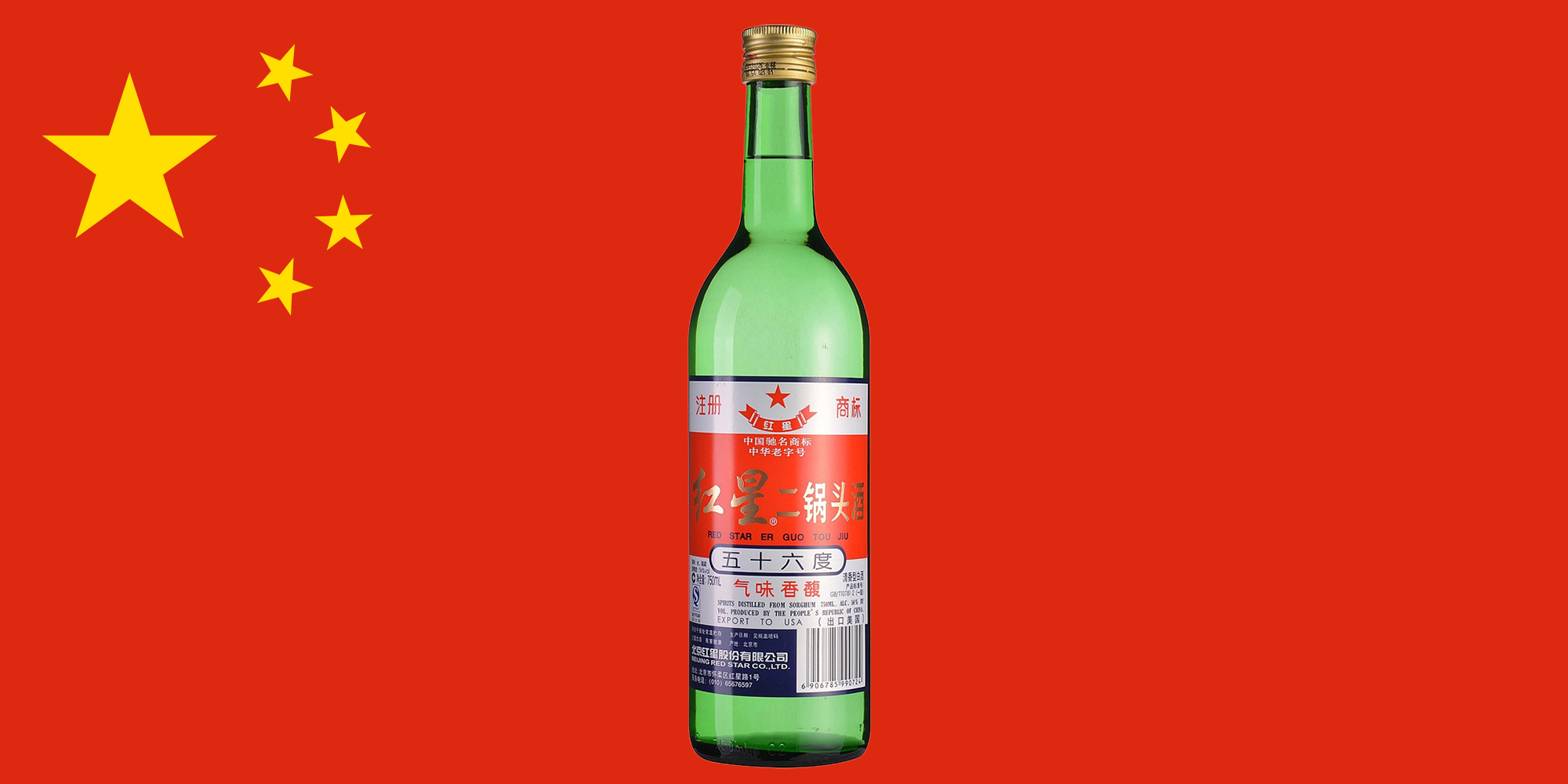 Everything You Need to Know About Chinese Baijiu, the