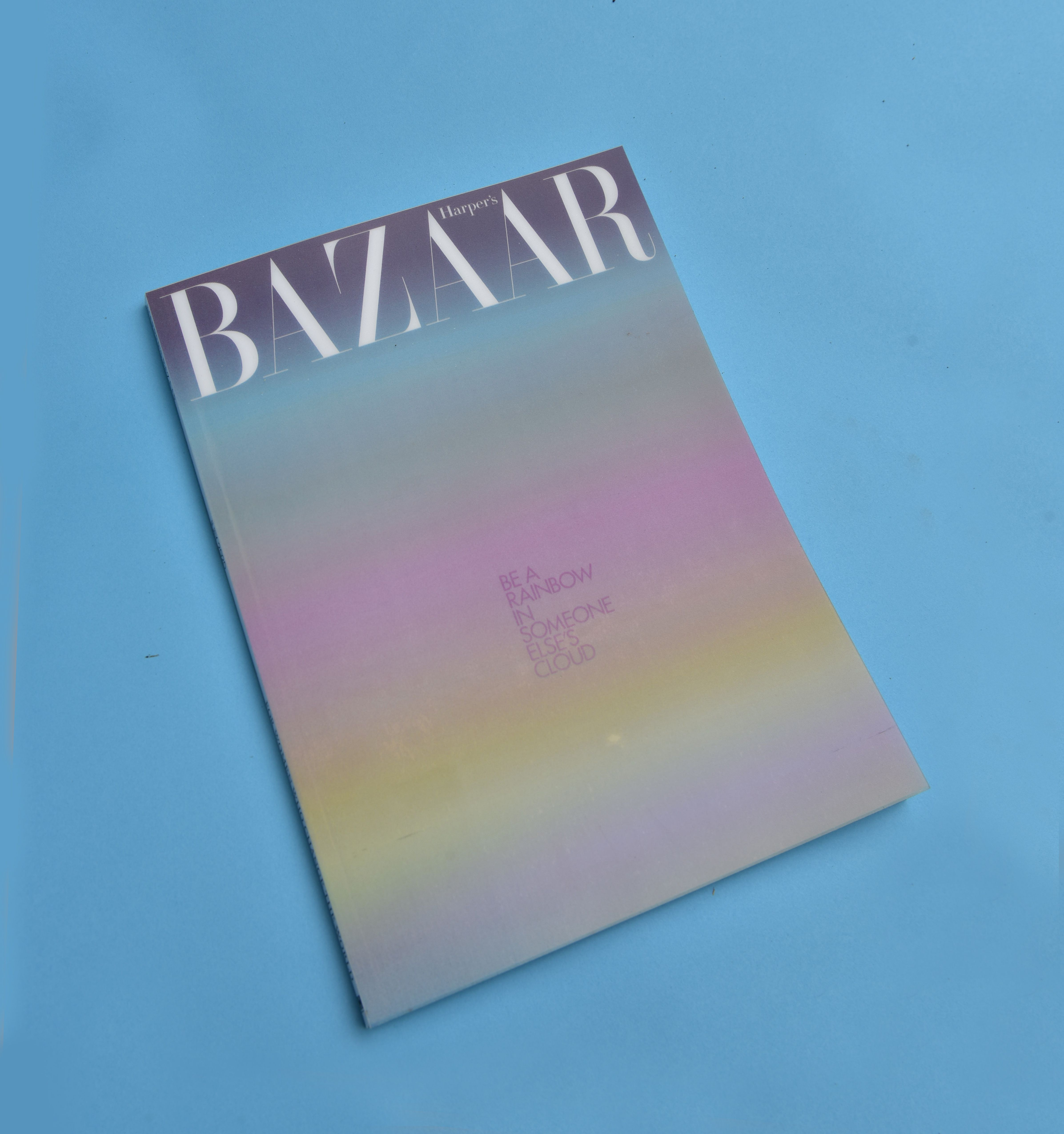 Our limited-edition rainbow holographic cover celebrates the NHS