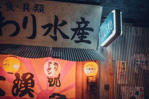 Cos'è l'onigirazu, il panino giapponese che sta spodestando il sushi
