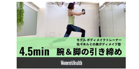 Text, Arm, Joint, Leg, Kettlebell, Physical fitness, Knee, Thigh, Exercise, Crossfit,