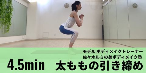 Shoulder, Arm, Joint, Leg, Physical fitness, Knee, Sportswear, Thigh, Strength training, Stretching,