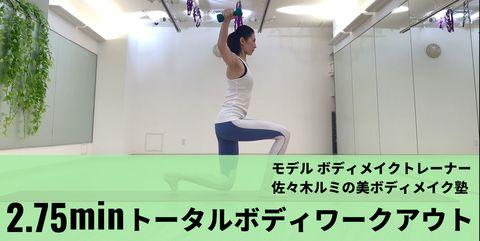 Text, Arm, Joint, Shoulder, Flip (acrobatic), Footwear, Recreation, Shoe, Sportswear,