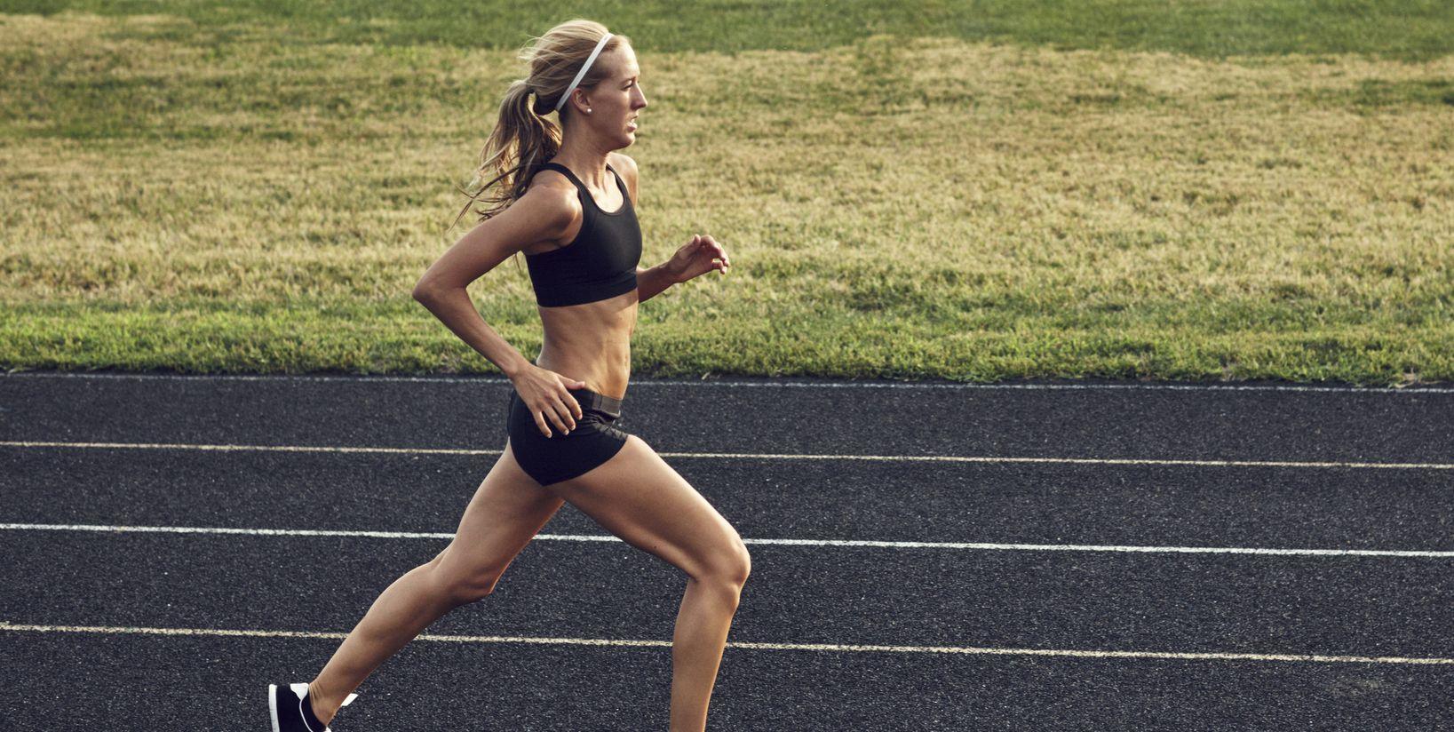 runnertrack