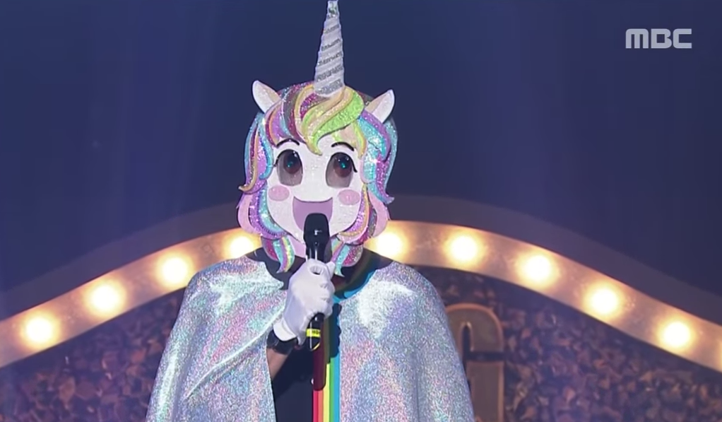 Remember When Ryan Reynolds Was on 'King of Masked Singer?'