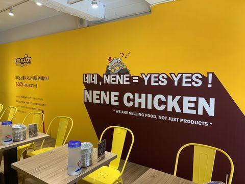nene chicken 全新商品 「蜂蜜蒜脆薯炸雞」韓國零時差 630 全新登台