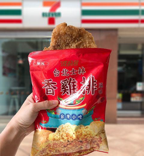 7-ELEVEN「在地潮食」超商零食翻玩老字號,近20款傳統美味再推坑