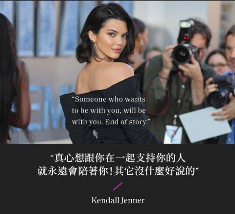 kendall jenner 不怕批評的人生哲學