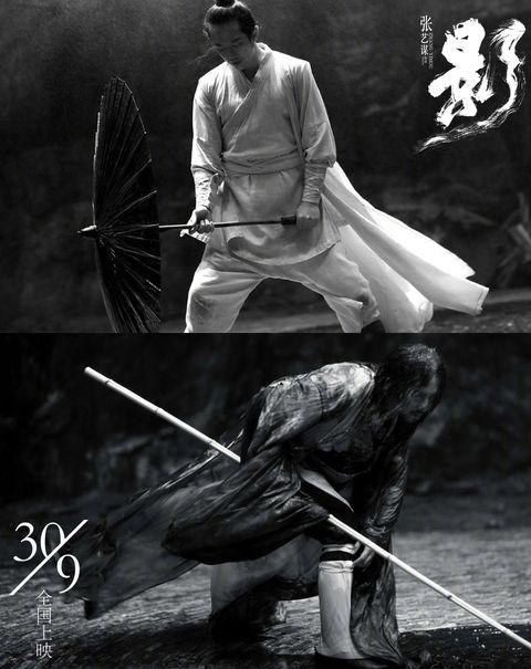 孫儷、鄧超主演《影》完全是一幅「水墨畫」!預告壓抑、血腥卻因「孫娘娘」現身瞬間超唯美!