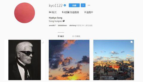 Sky, Text, Font, Atmosphere, Photography, Colorfulness, Screenshot, Brand, Website, Art,