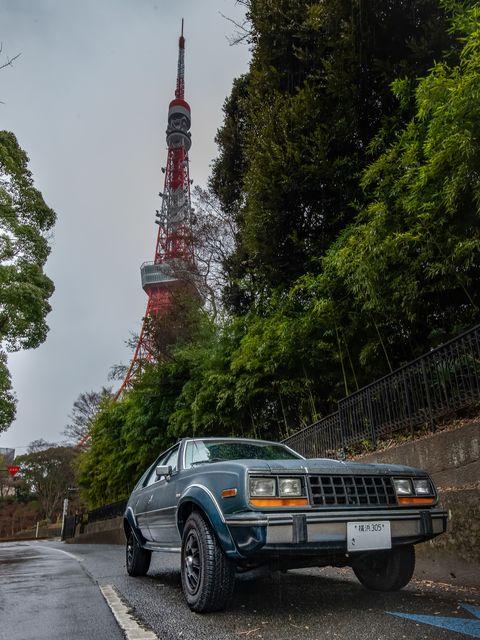 MC Eagle in Japan