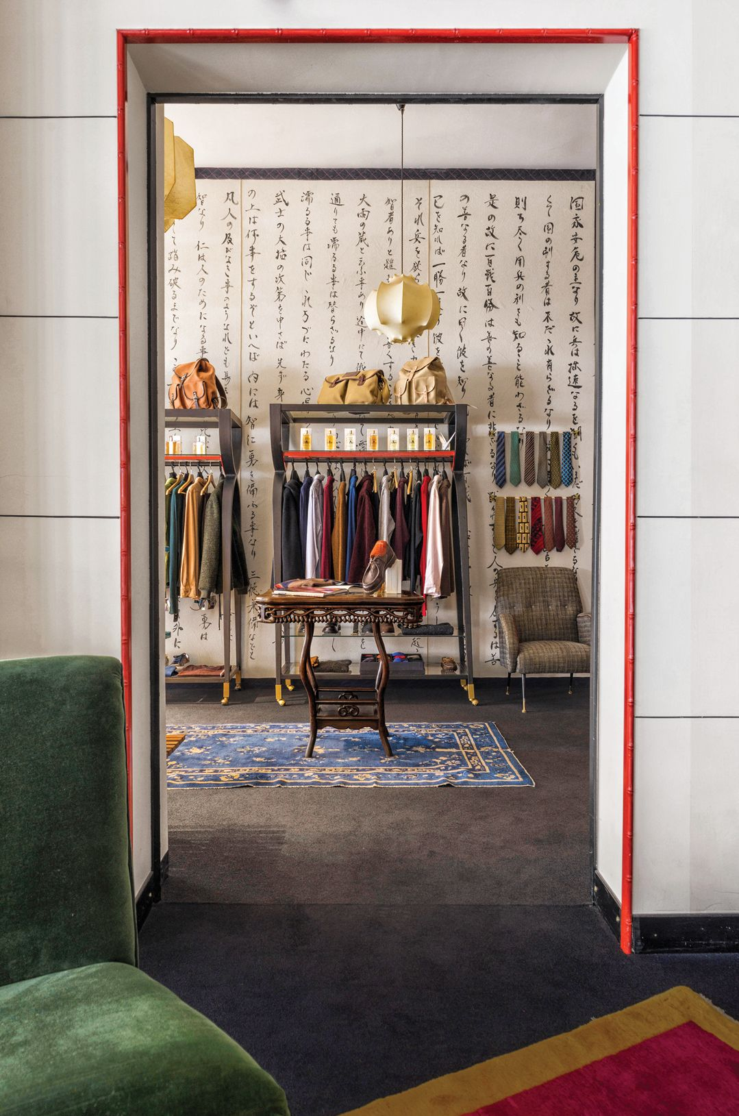 Where-to-Shop-L'Arabesque