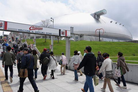 Domo de Sapporo