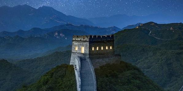 airbnb-chinese-muur